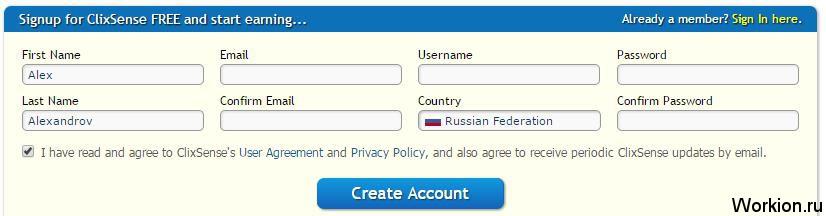 регистрация Clixsense