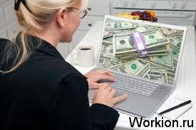 Что мешает зарабатывать на бинарных опционах?