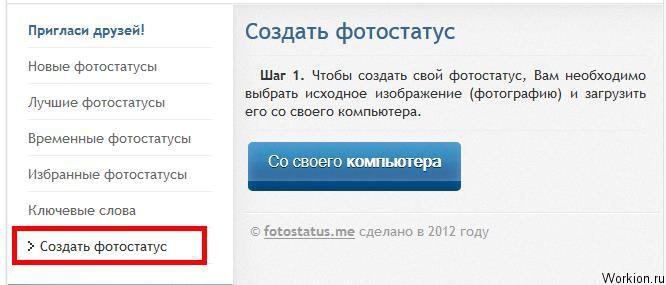 Лагерь лазурный нижегородская область официальный сайт фото нашей студии