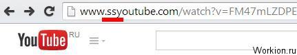 Как скачать видео на планшет?