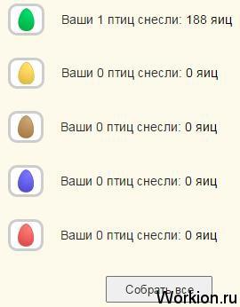 Игра Rich Birds - зарабатывай на своих яйцах