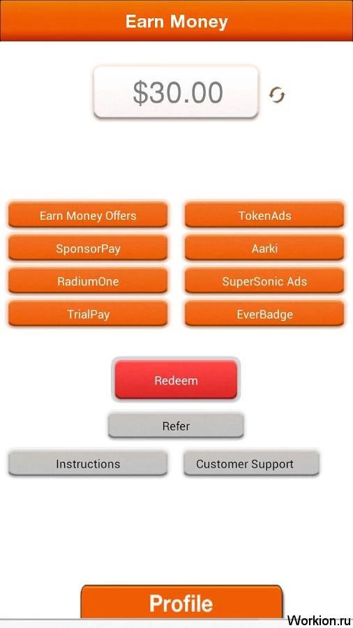 Earn Money - зарабатывай на андроиде
