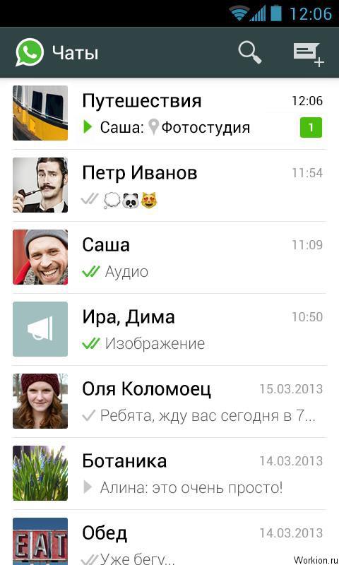 Whatsapp для компьютера, android