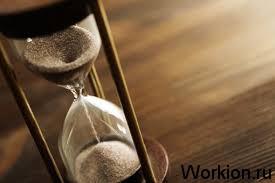 Куда пропадает ваше время?
