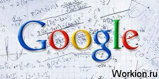 Какой контент нравится Google?