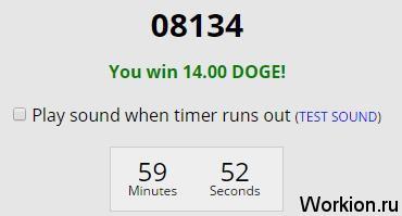 Заработок Dogecoin