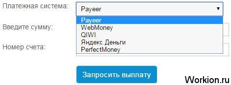 Игра Monetary Taxi