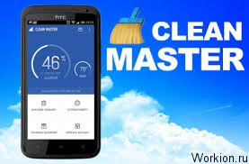 Как очистить кэш на Андроид?