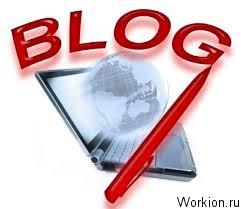 Зачем обновлять старые посты блога?