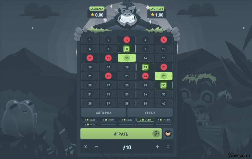 Bitkong игра сапёр