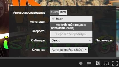 Озвучка видео YouTube за деньги