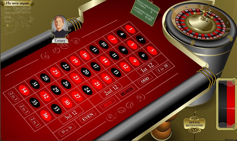 казино зеро