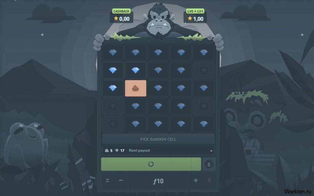 Bitkong игровое поле