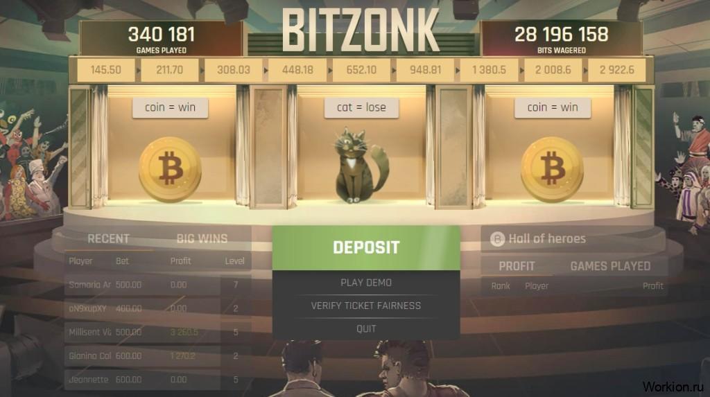 биткоин игра Bitzonk