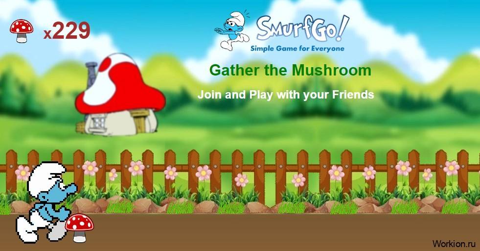 Smurfgo игра