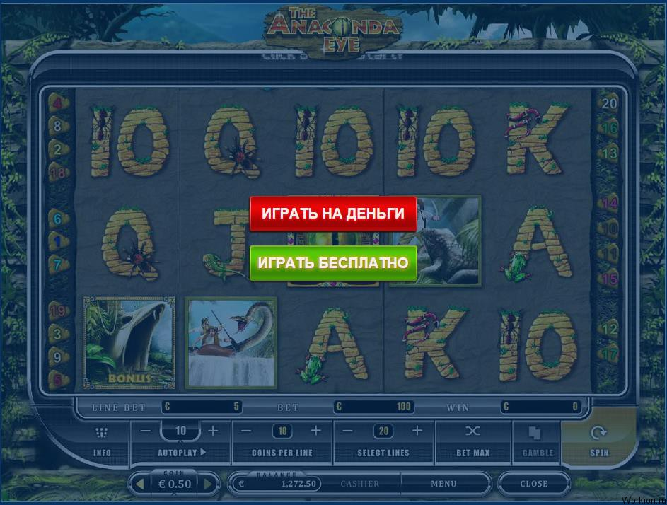 казино со стартовым капиталом не требующим депозита