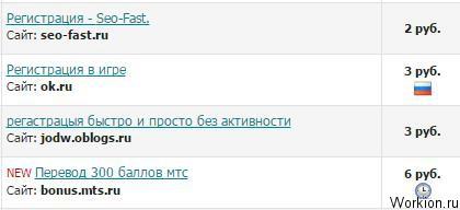 Обменник-почтовик Cashtaller (проект закрыт)