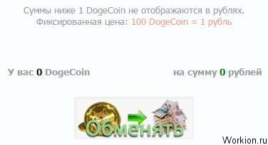 Инвестиционный фонд Rgcoin