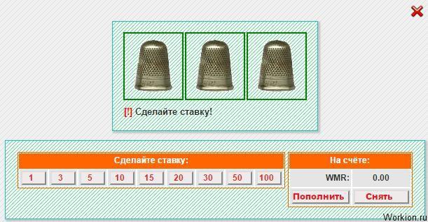 Азартные игры на Azartino