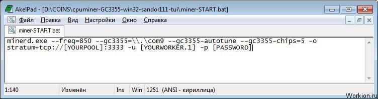Заработок на ежах с CPUminer GC3355