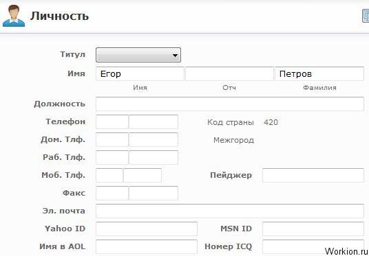 RoboForm для хранения логинов и паролей
