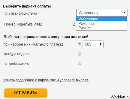 Как стать Рунеткой? Как начать зарабатывать вебкам моделью?