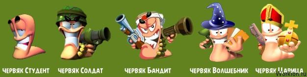 Новая игра с выводом денег Worms Money