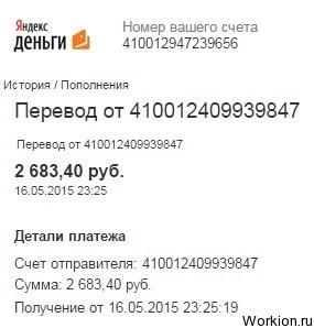 выплата taxi-money