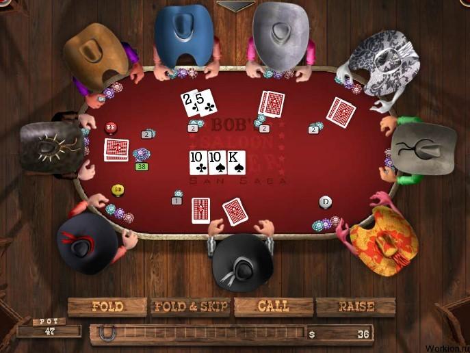 Научиться играть в покер онлайн бесплатно без регистрации онлайн покер с реальными игроками