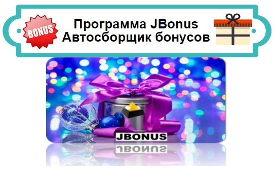 JBonus