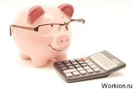 Хороший доход не повод перестать экономить