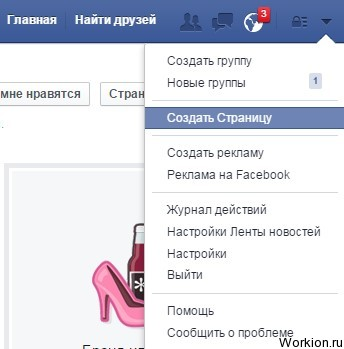 Редирект ссылок для Вконтакте и Одноклассники
