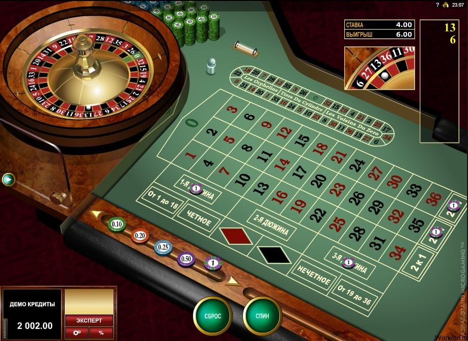 Стратегия игры в рулетку – 80% выигрышей. Онлайн казино с бонусом за регистрацию