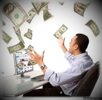 Какие бывают доходы в интернете?