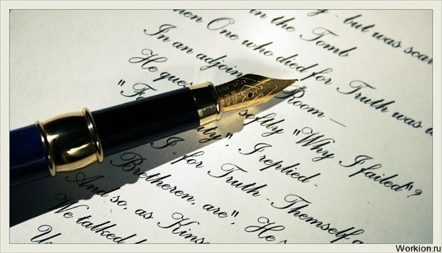 Где опубликовать свои стихи?