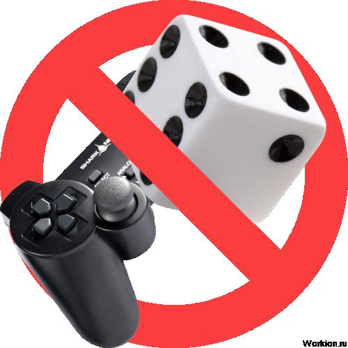 Игромания - серьезная проблема