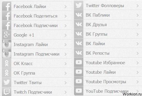 Как сделать привлекательный профиль Вконтакте?