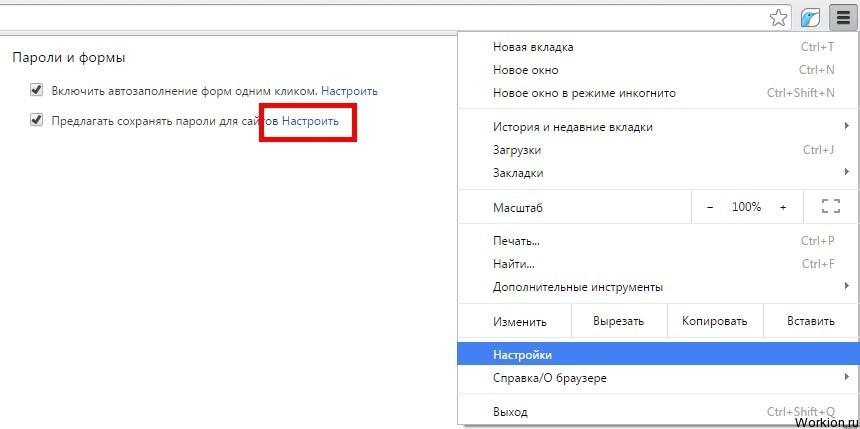 Как читать чужие сообщения Вконтакте?