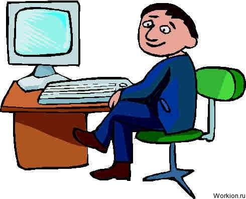 Блогер и вебмастер – отличная профессия