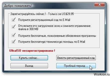 Как установить Windows 7 с флешки?