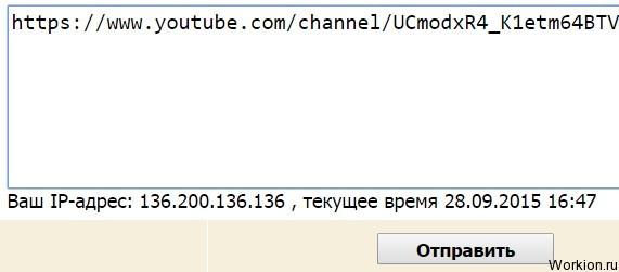 На Wmmail появились задания по YouTube