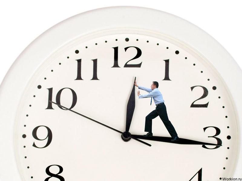 Как экономить время при работе в интернете?