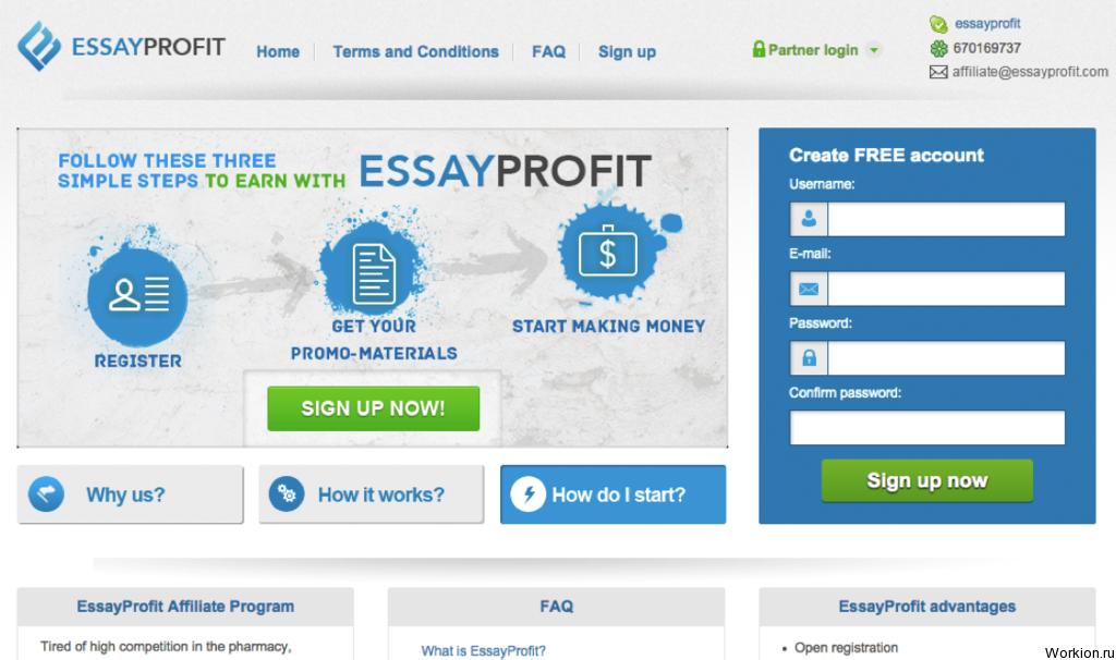 Заработок на студентах иностранцах с Essayprofit