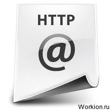 Список кодов состояния HTTP