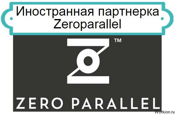 Zeroparallel
