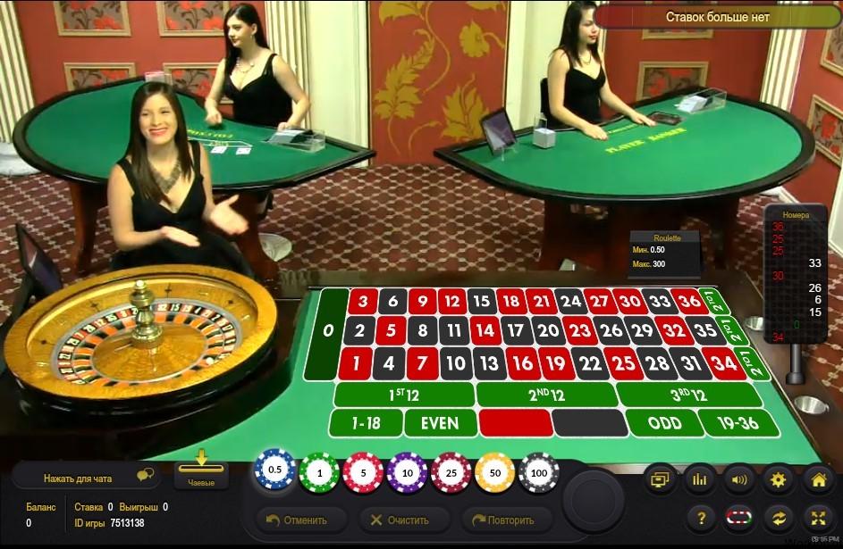 и казино красное на кто черное в играл