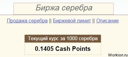 Платежная система OOOpay