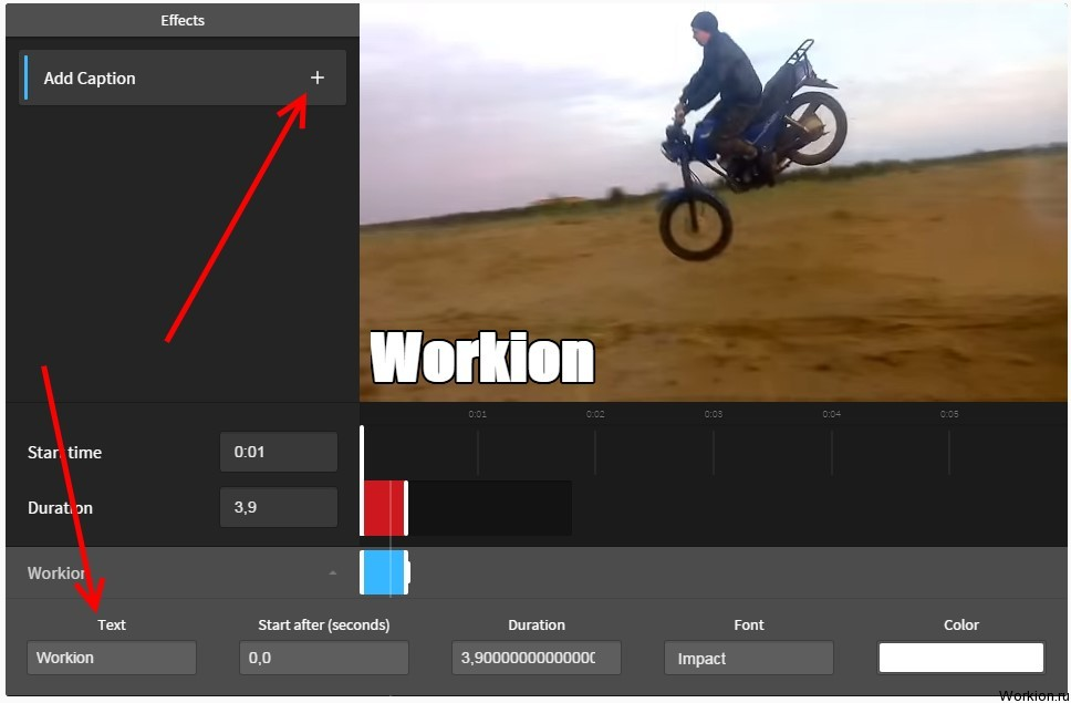Как сделать анимацию из видео YouTube?