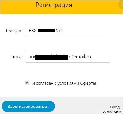Заработок с Helix Capital Investments LTD (скам)