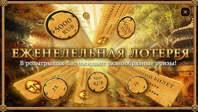 Честное онлайн казино Eldorado. Мониторинг ТОП 9 онлайн казино с бездепозитным бонусом за регистрацию